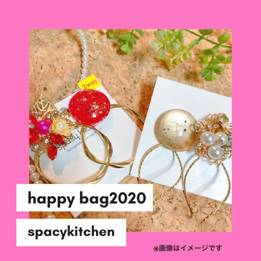 【福袋】spacy kitchen 2020 HAPPY BAG 3000