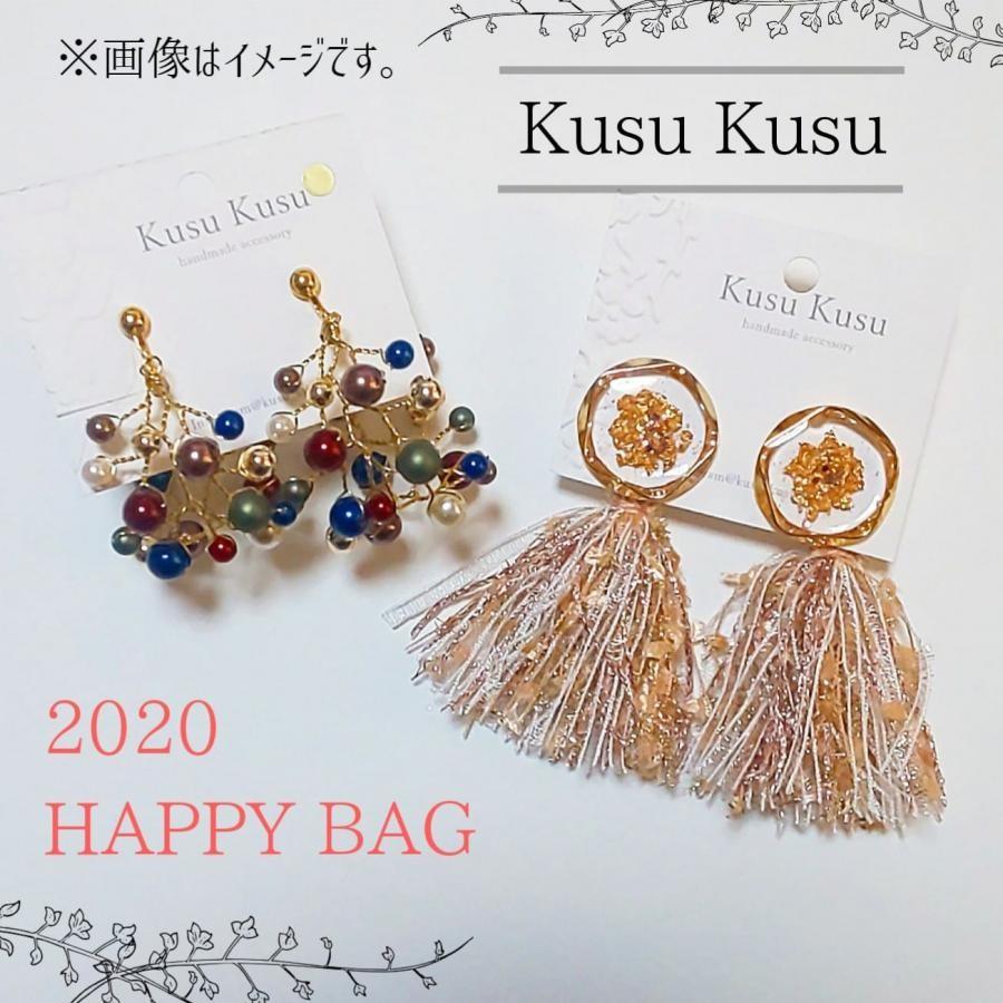 【福袋】Kusu Kusu 2020 HAPPY BAG 3000(小枝フープセット)【送料無料・予約特典付】