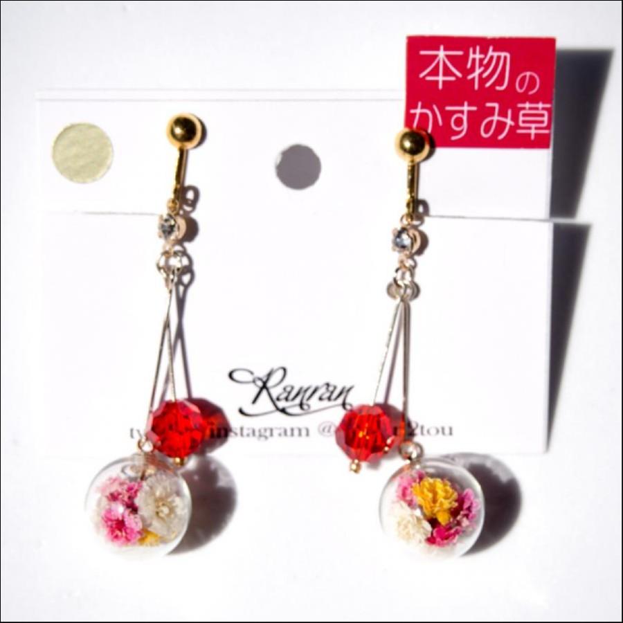 【期間限定販売】RAN♥RAN *本物のお花*かすみ草の花玉揺れるイヤリング(ピアス交換OK)