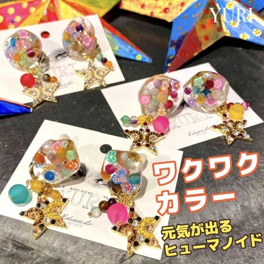 YURIの元気が出るARTシリーズ ヒューマノイドシリーズ2WAY イヤリング・ピアス(YW)