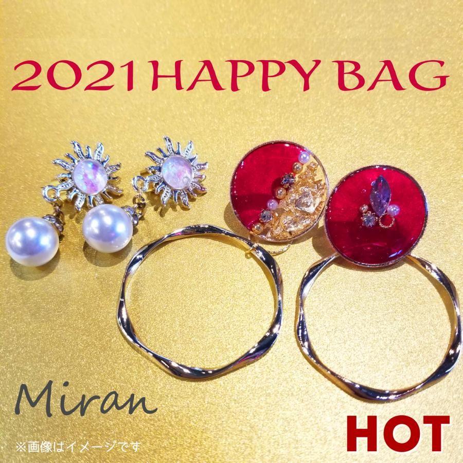 早期予約特典付き【福袋】Milan 2021 HAPPY BAG 3000 紅白アクセサリーセット【送料無料】