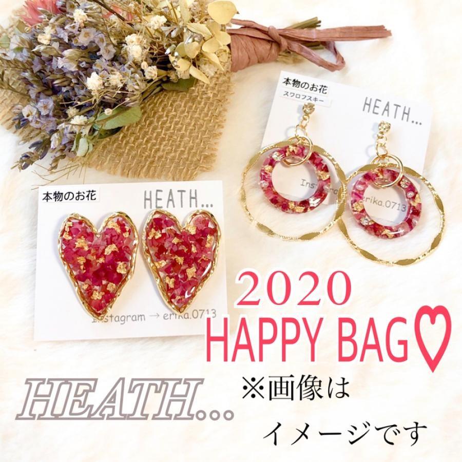 【福袋】HEATH 2020 HAPPY BAG 3000【送料無料】