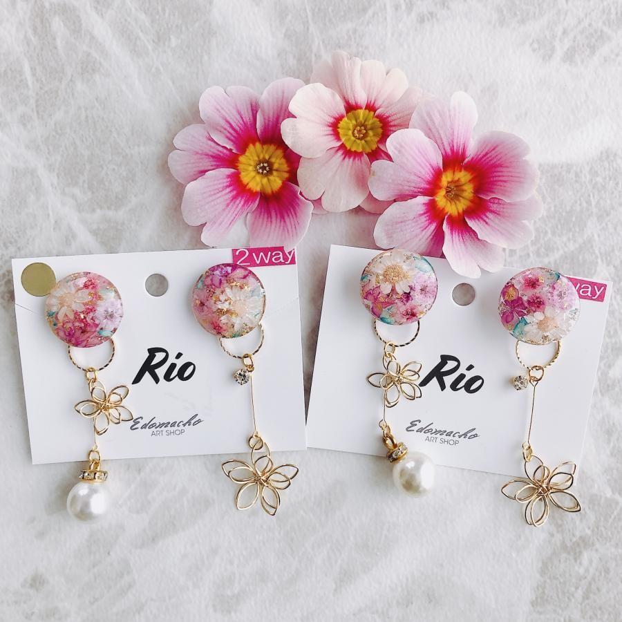 Rio 本物のお花 2wayシリーズ 桜色 イヤリング/ピアス