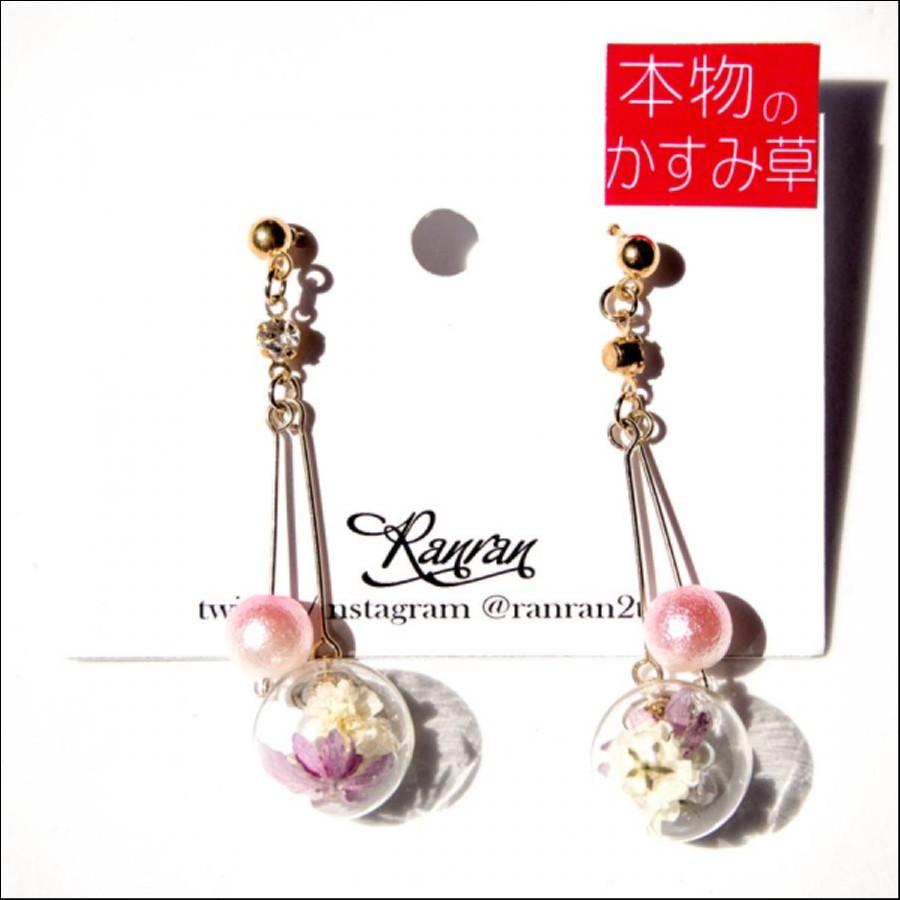 【期間限定販売】RAN♥RAN *本物のお花*かすみ草の花玉揺れるピアス(イヤリング交換OK)