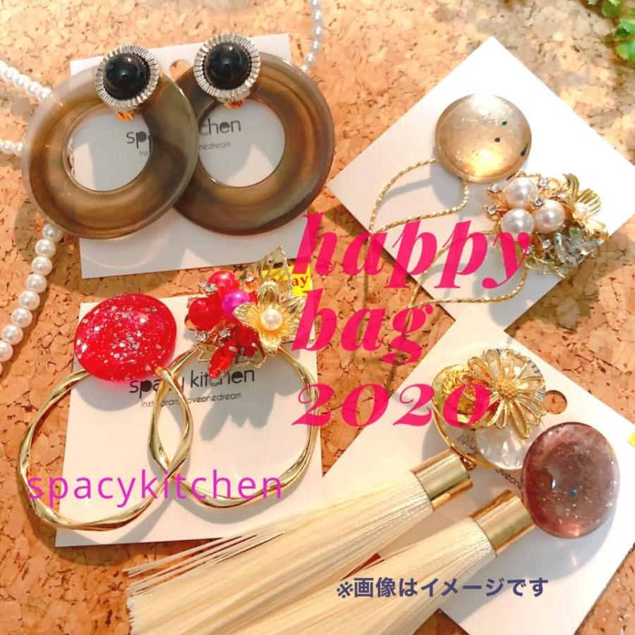 【福袋】spacy kitchen 2020 HAPPY BAG 5000