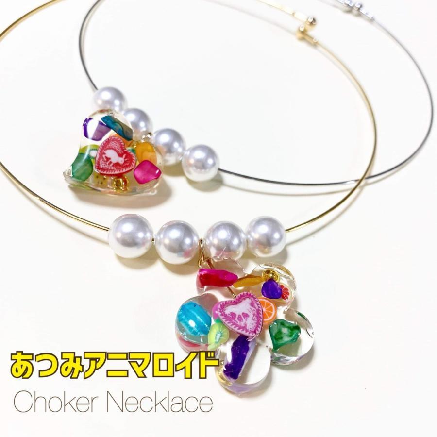 YURI アニマロイド チョーカーネックレス〜ヒューマノイドシリーズ〜 馬・うさぎ