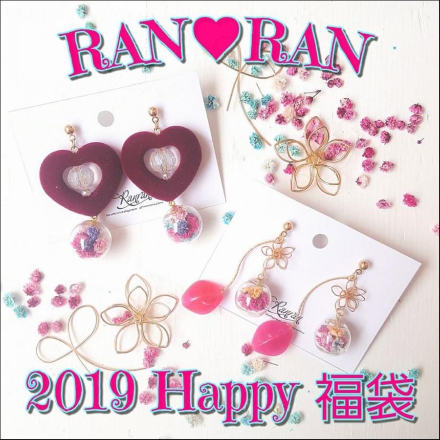 2018 マッチョ福袋 RAN...