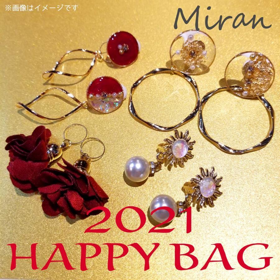 早期予約特典付き♥【福袋】Milan 2021 HAPPY BAG 5000【送料無料】