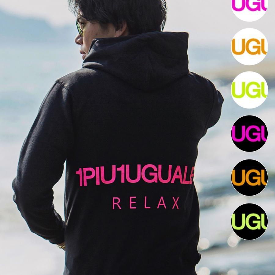 1PIU1UGUALE3 RELAX(ウノピゥウノウグァーレトレリラックス)ネオンカラーバックロゴプルオーバーパーカー(ホワイト×ピンク/×オレンジ/×イエロー/ブラック×ピンク/×オレンジ/×イエロー)