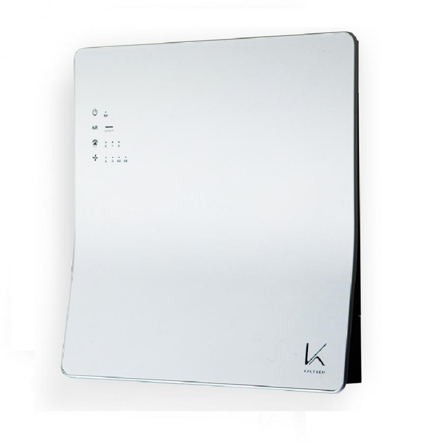 ターンド・ケイ 光触媒除菌・脱臭機 壁掛けタイプ KL-W01