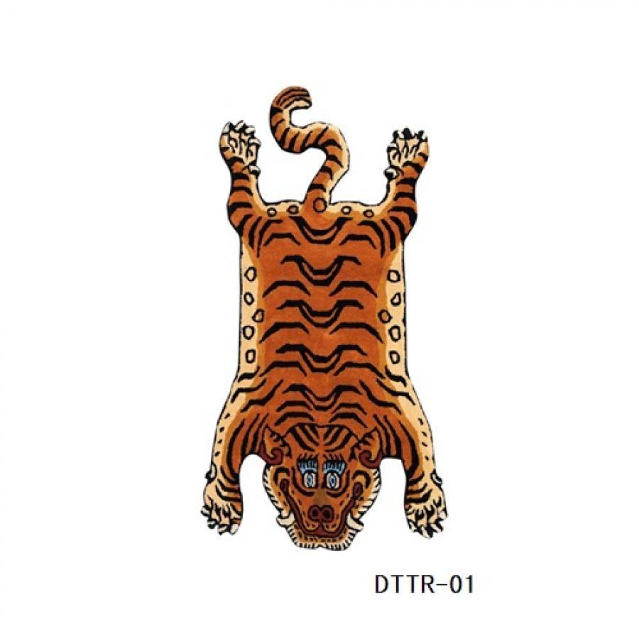 Tibetan Tiger RUG -Mサイズ-