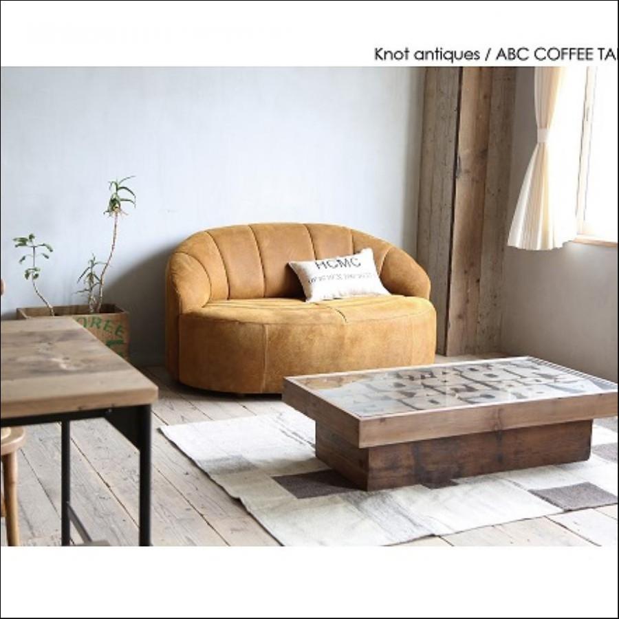 ABCコーヒーテーブル