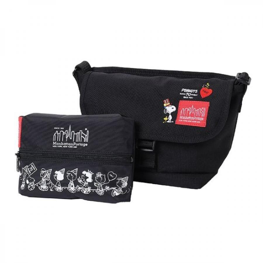 Casual Messenger Bag PEANUTS 2020