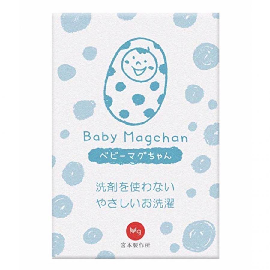 ベビーマグちゃん ブルー (洗濯補助用品)