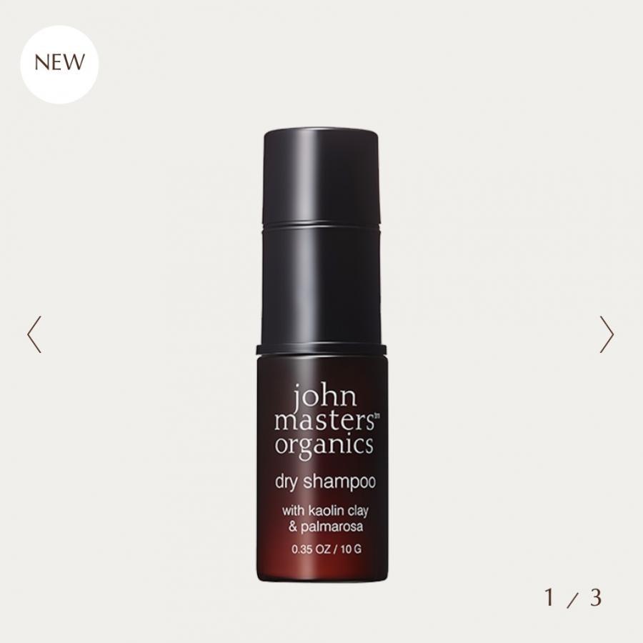 john masters organics K&Pドライシャンプー