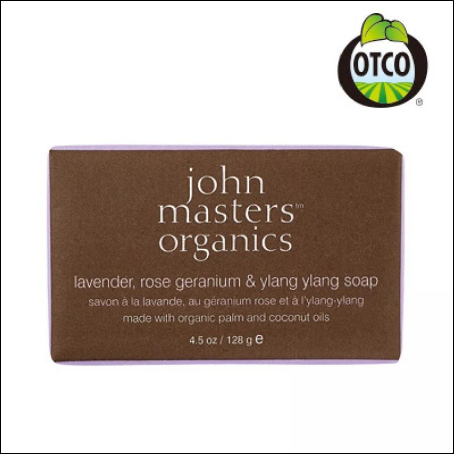 john masters organics  LRG &YY ソープ(ラベンダーローズゼラニウム &イランイラン)
