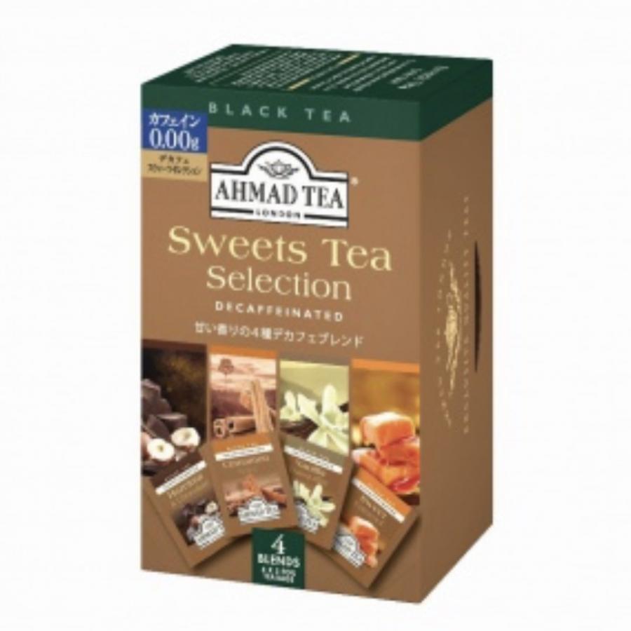AHMAD TEA  スウィートティーコレクション 20袋入