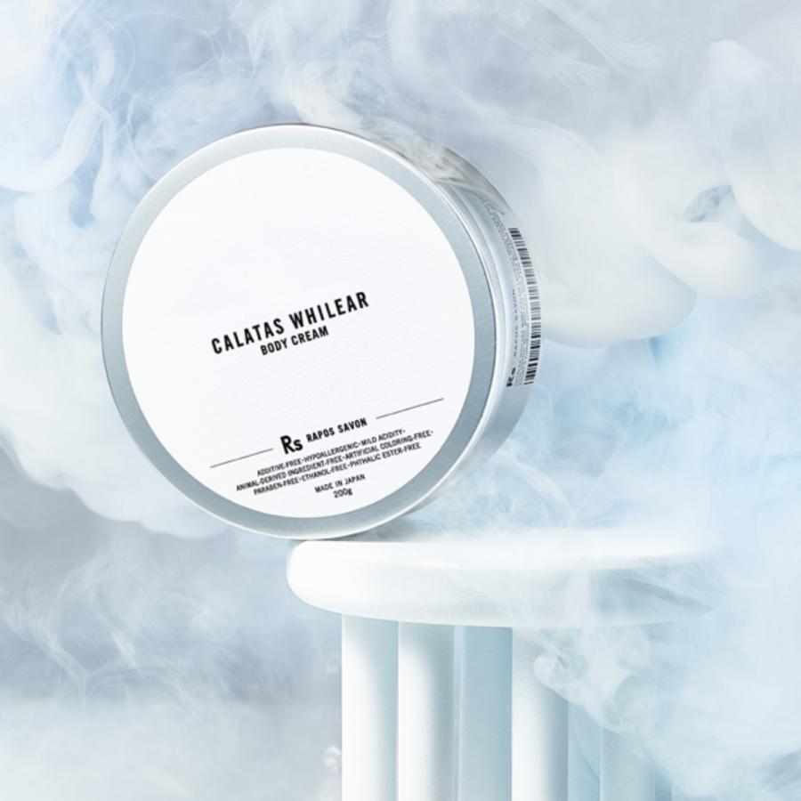 カラタスホワイリア ボディクリーム(ラポサボンの香り) 200mg