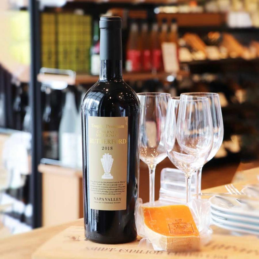 【敬老の日】とっておきの赤ワイン+ミモレットチーズセット【送料無料】