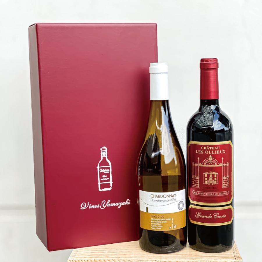 ロングセラー南仏ワインギフト(ギフト箱付き)