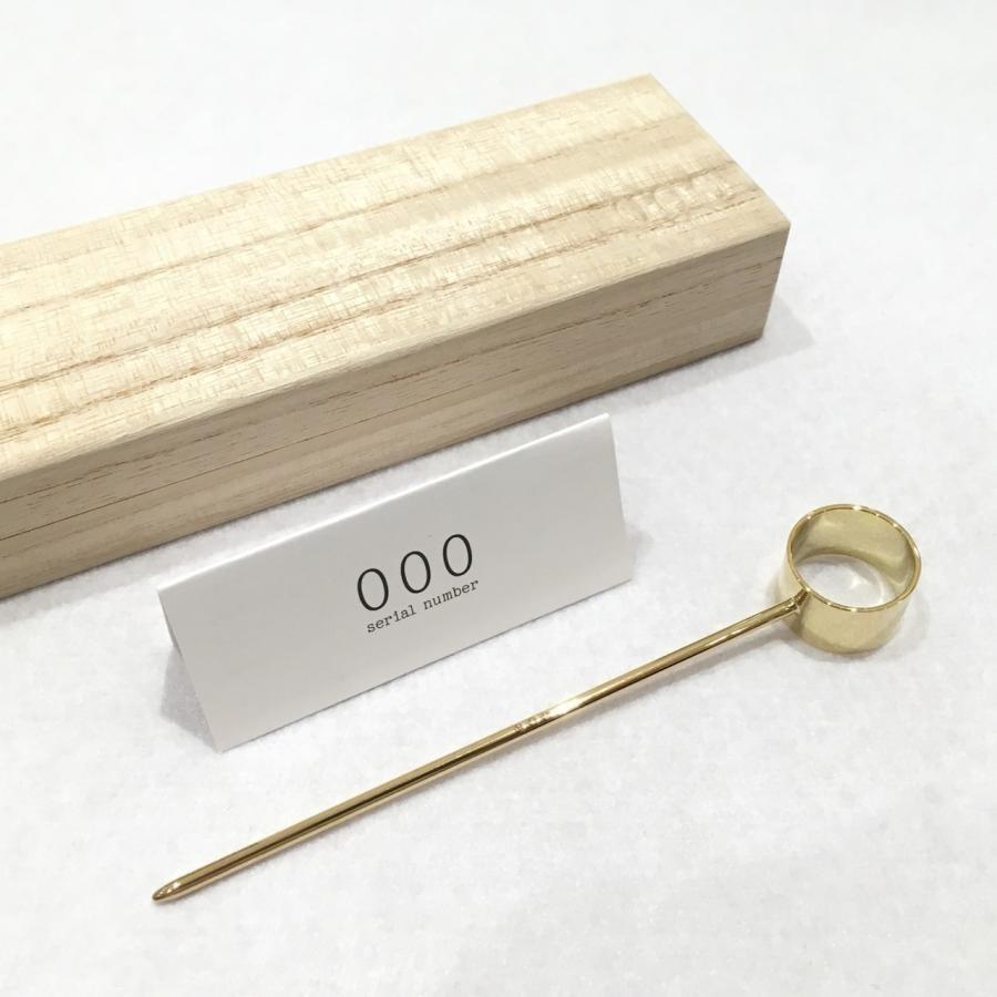 serial number かんざし O