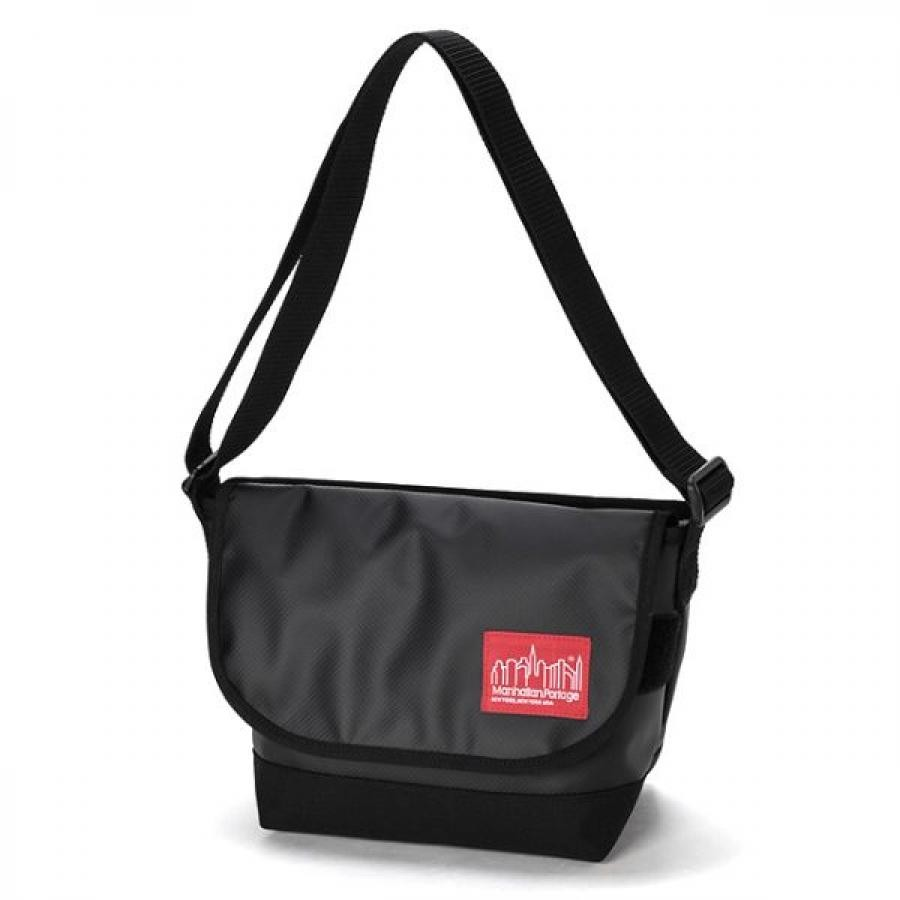 Matte Vinyl Casual Messenger Bag JR