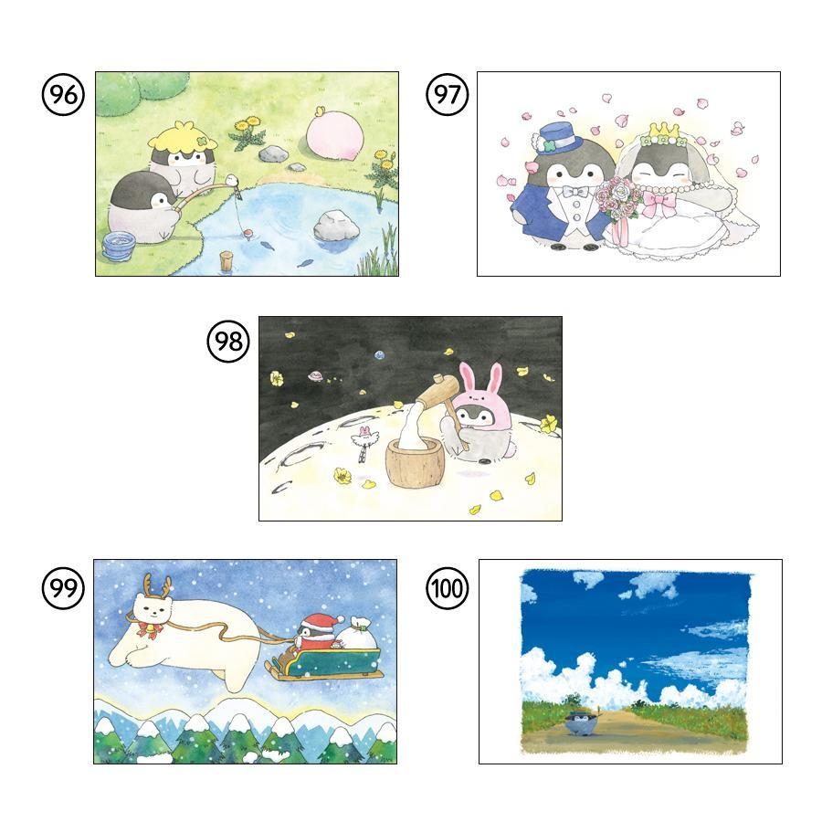 【コウペンちゃん】原画ポストカード No.96〜100