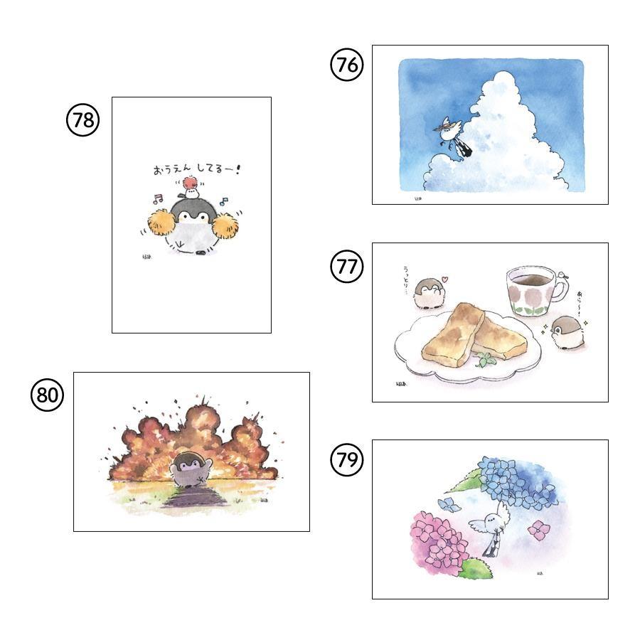 【コウペンちゃん】原画ポストカード No.76〜80