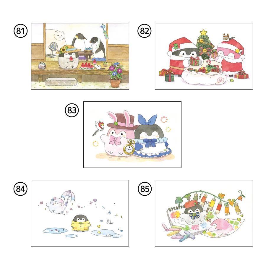 【コウペンちゃん】原画ポストカード No.81〜85