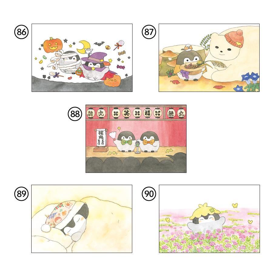 【コウペンちゃん】原画ポストカード No.86〜90