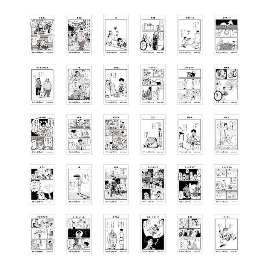 【サラリーマン 山崎シゲル】【受注生産/2021年12月下旬より順次発送】ステッカー(ブラインド仕様)【全30種セット】