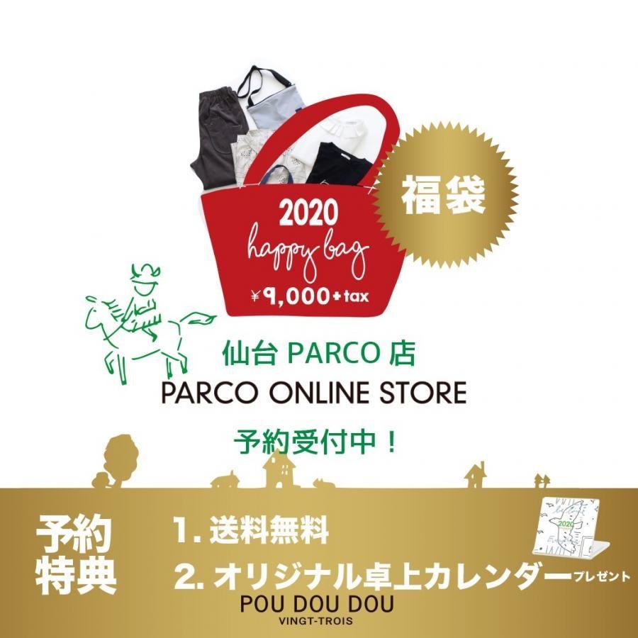 【仙台パルコ】2020 HAPPY BAG 予約特典付き 仙台パルコの福袋