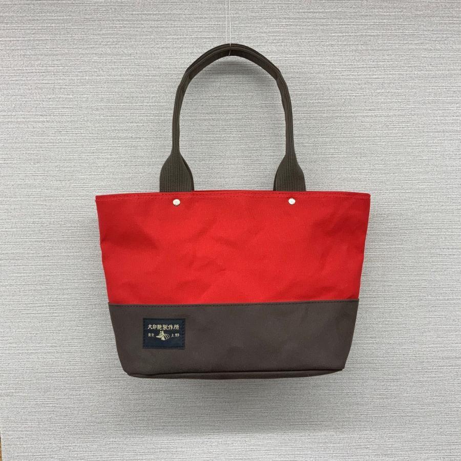 【上野店限定】トートバッグ