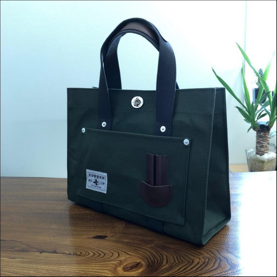 【追加販売】犬印鞄の福袋