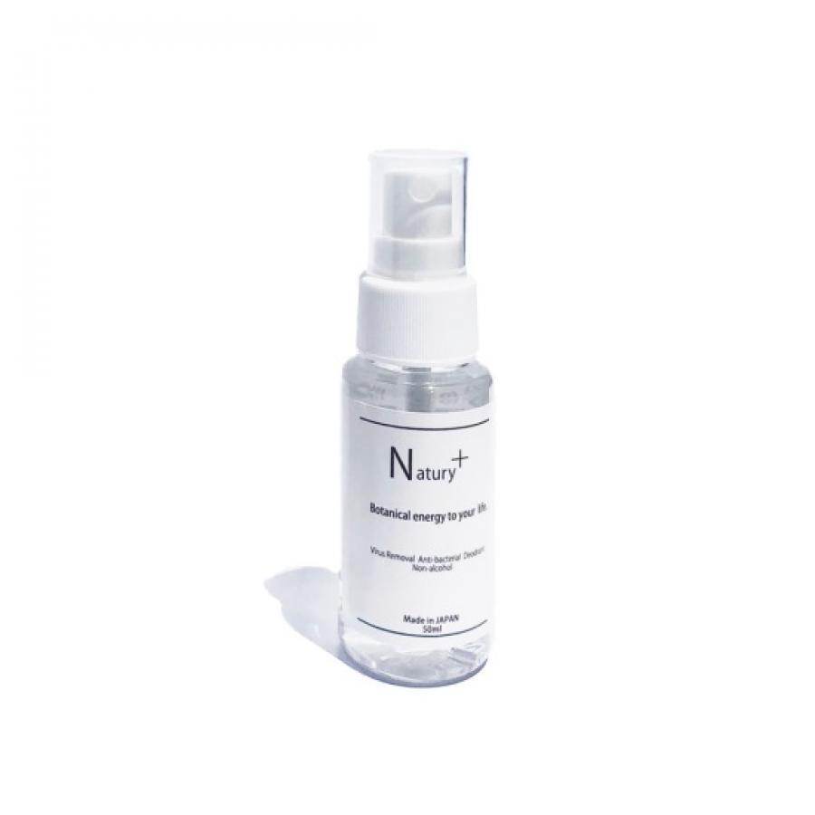 Natury+ 除菌 消臭 スプレー 50ml