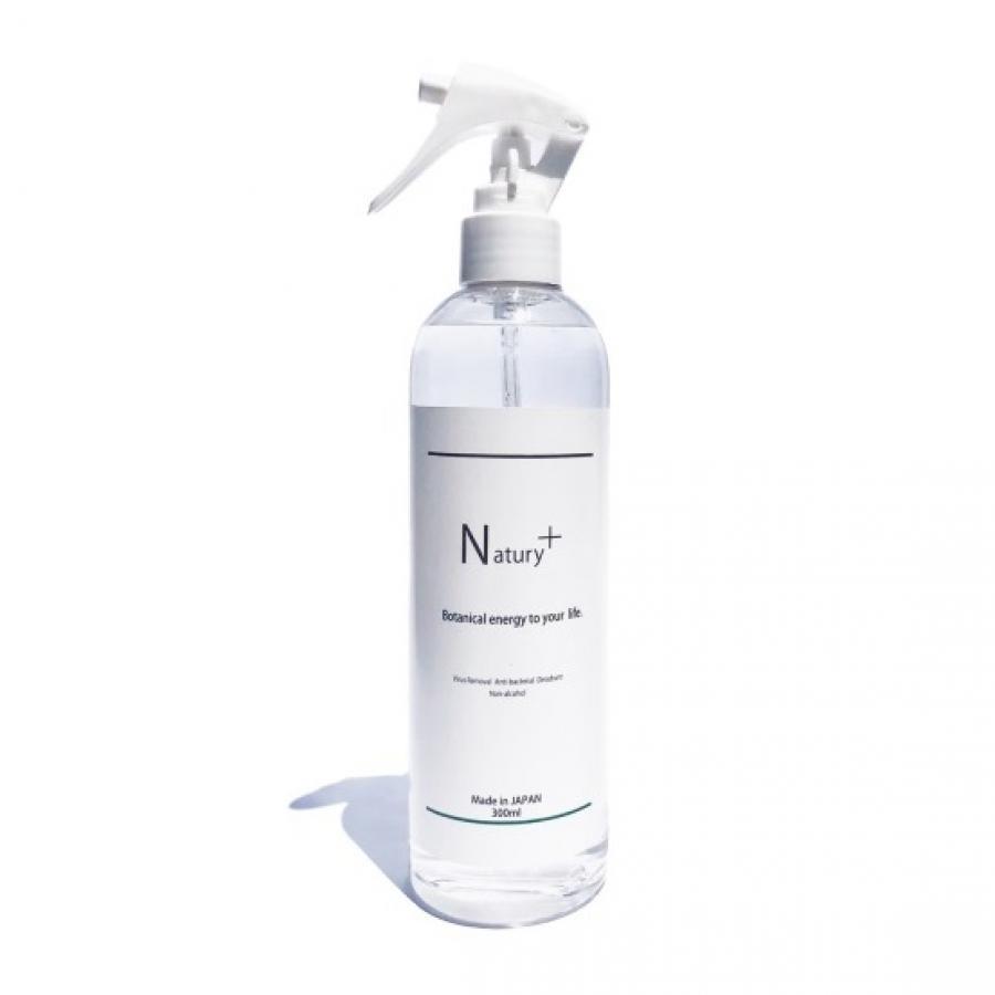 Natury+ 除菌 消臭 スプレー 300ml