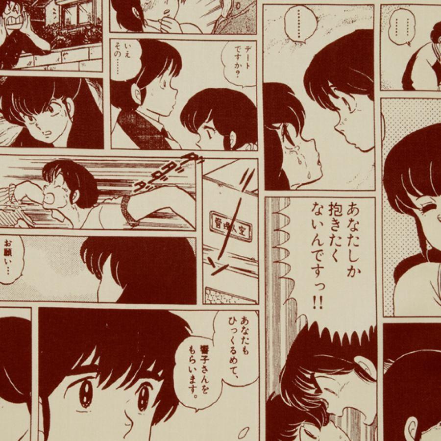 MANGACHIEF/Godai&Kyoko(red)