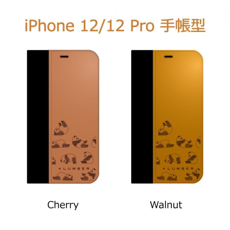【iPhone 12/12 Pro】木製 iPhoneCase 手帳型タイプ