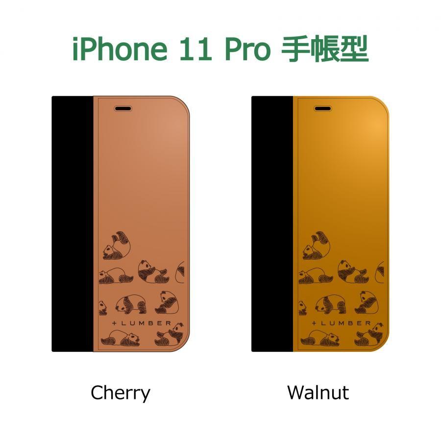 【iPhone 11 Pro】木製 iPhoneCase 手帳型タイプ