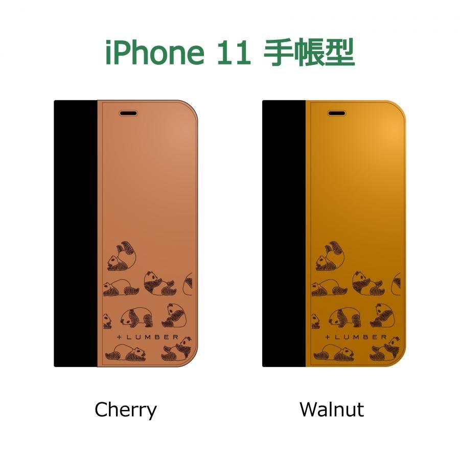 【iPhone 11】木製 iPhoneCase 手帳型タイプ