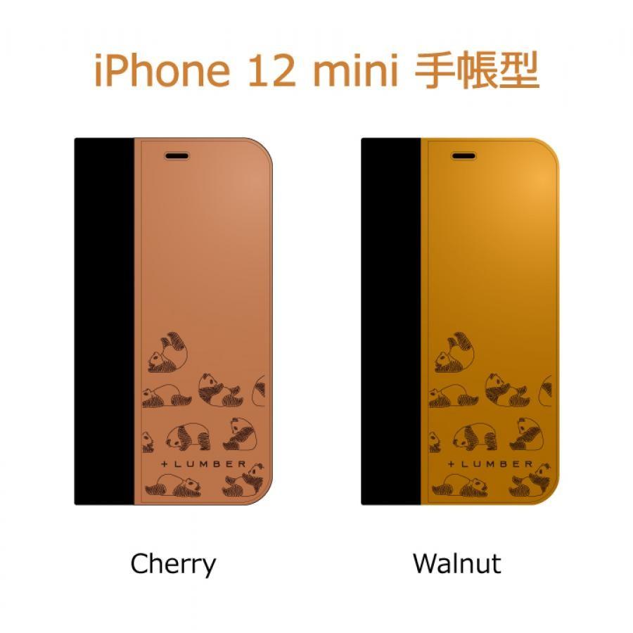 【 iPhone 12 mini】木製 iPhoneCase 手帳型タイプ