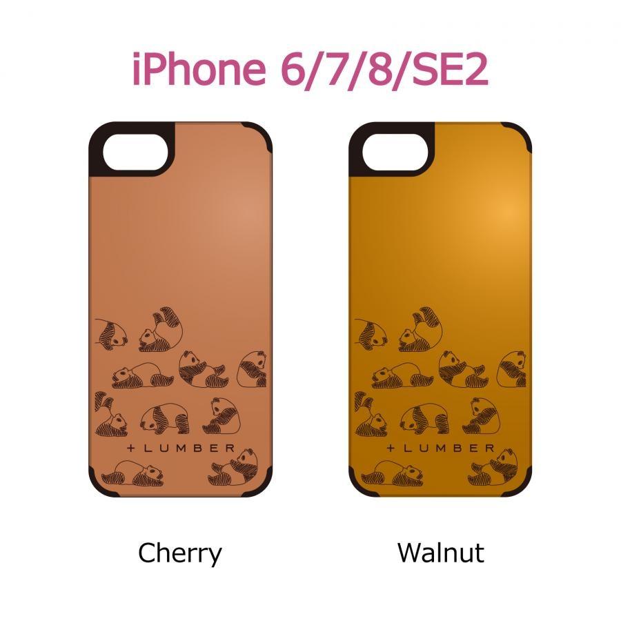 【iPhone 8/7/6/SE2】木製 iPhoneCase 片面タイプ