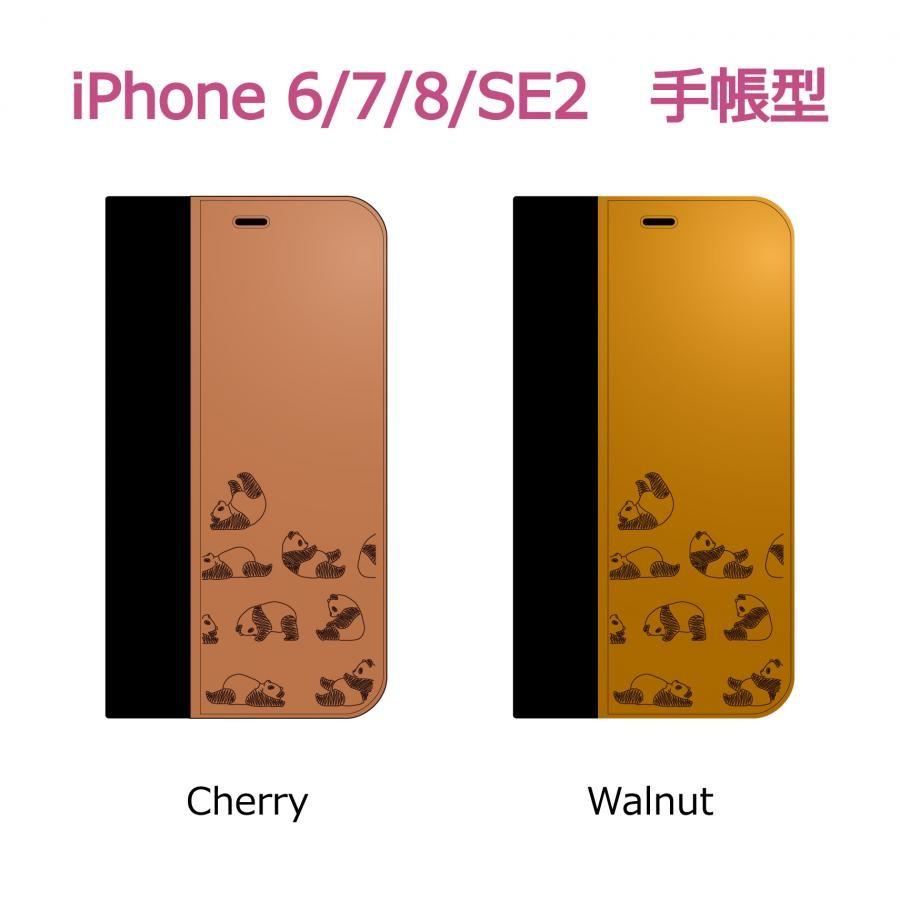 【iPhone 8/7/6/SE2】木製 iPhoneCase 手帳型タイプ