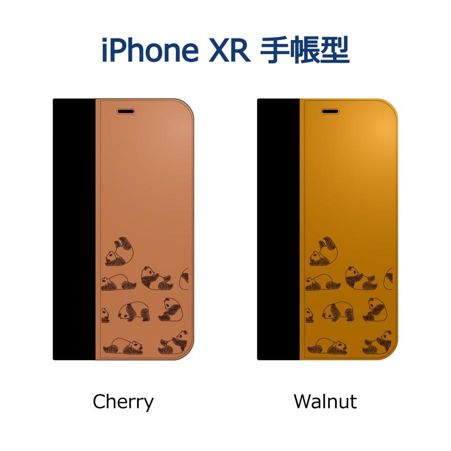 【iPhone XR】木製 iPhoneCase 手帳型タイプ