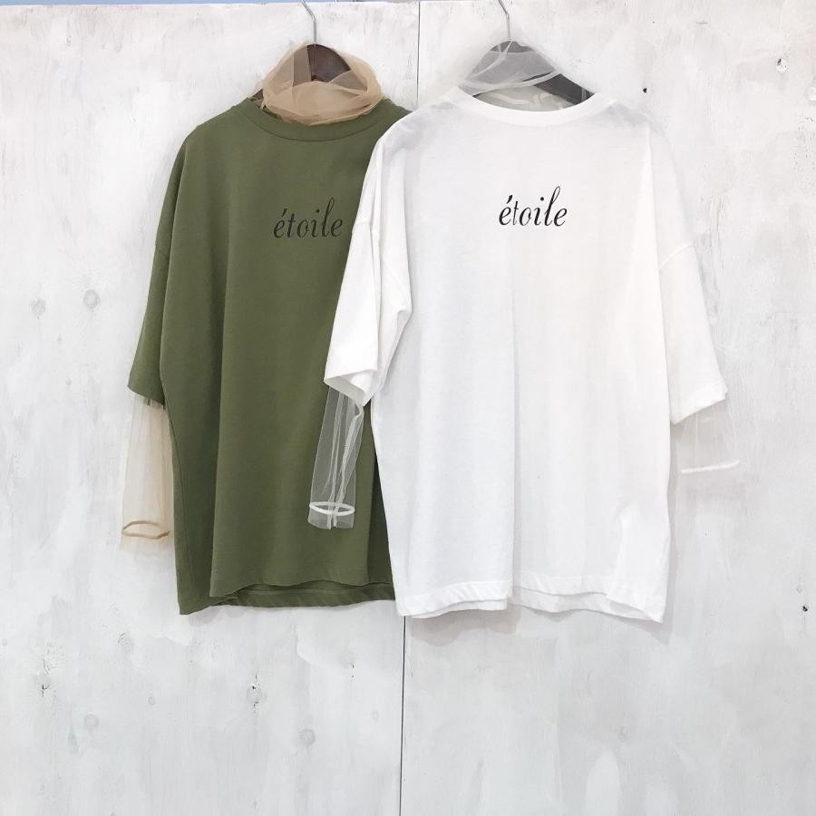 new clothes tulle×T-shirt