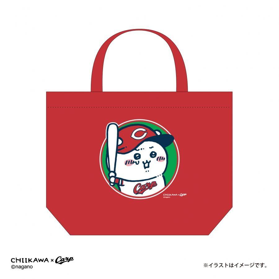 【予約商品】ちいかわX広島東洋カープ 広島カープのトートバッグ【1会計3点まで・11月下旬発送予定】