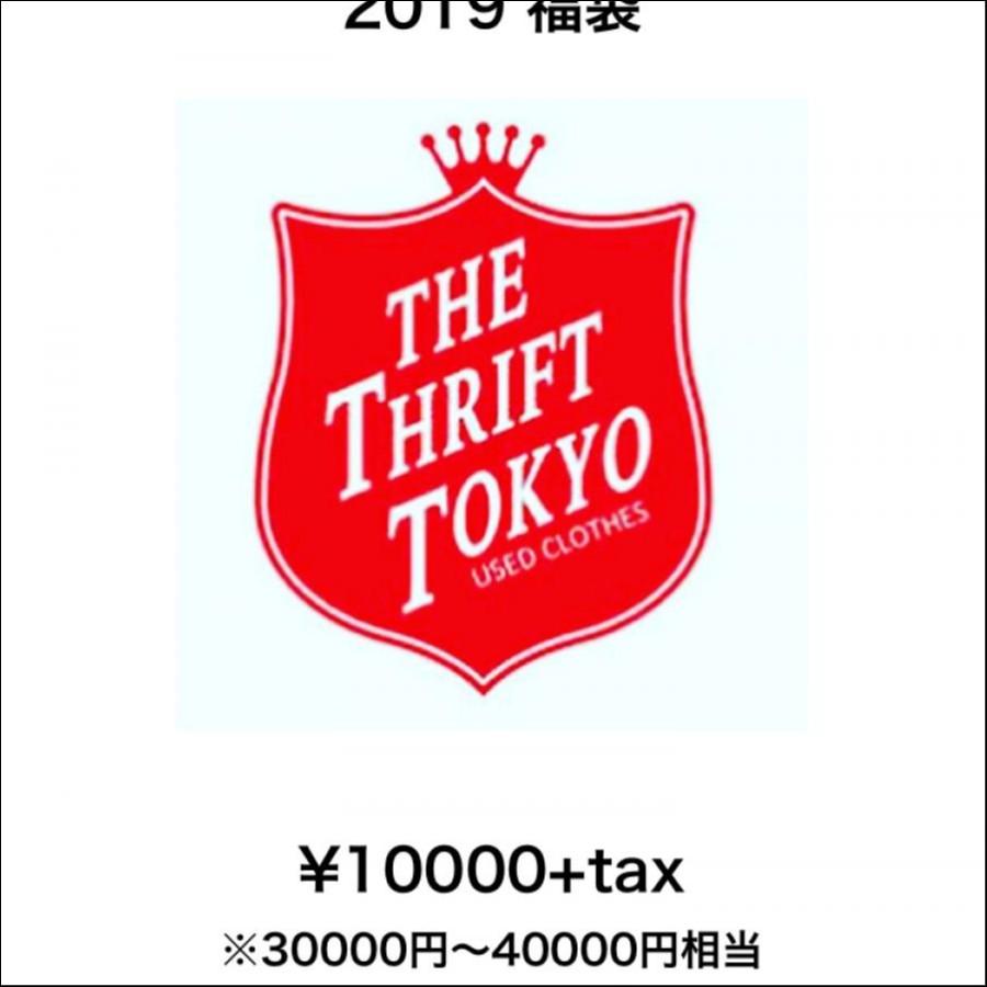 THRIFT TOKYO 2019 福袋