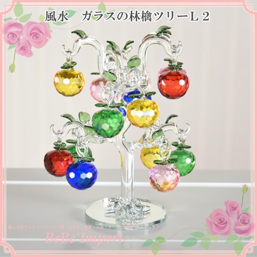 風水 ガラスの林檎ツリーL2
