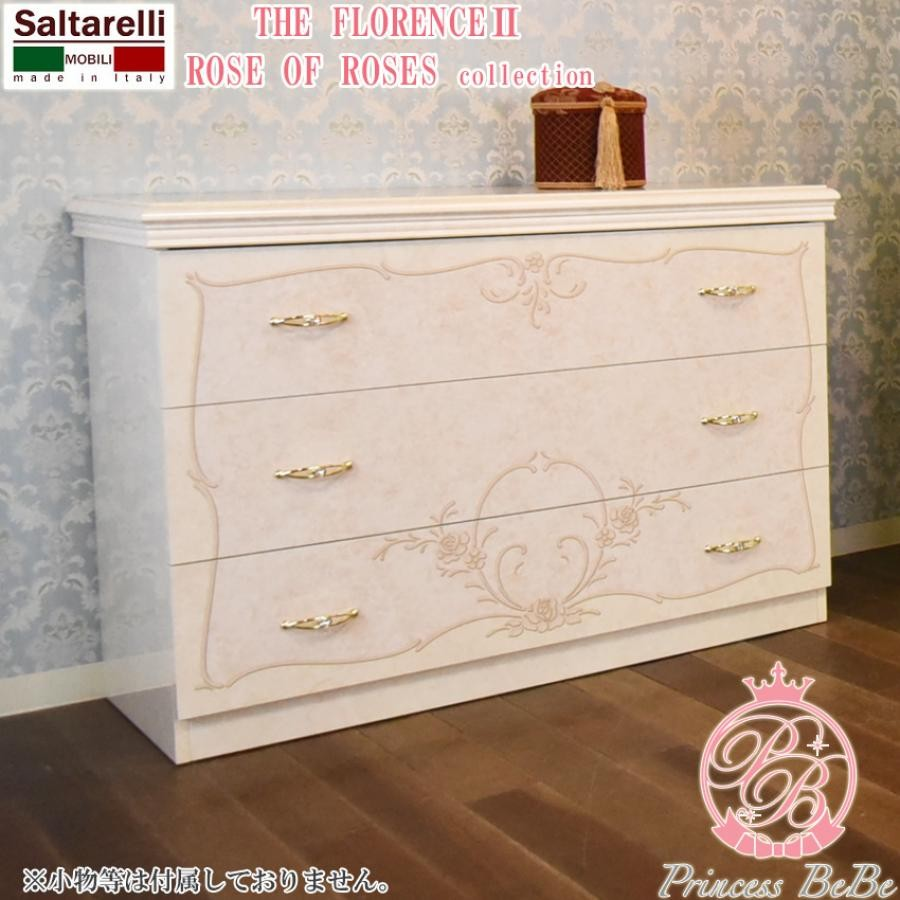 THE FLORENCEⅡ ROSE OF ROSES 3段ワイドチェスト モダン・マーブルホワイト