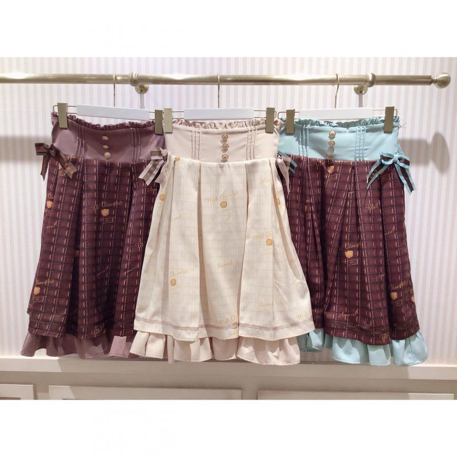 Melt Chocolate スカート